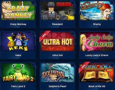 Игровые автоматы новоматик онлайн игровые автоматы вэлкам