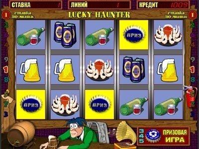 Как обыграть игровой автомат резидент - Как обмануть